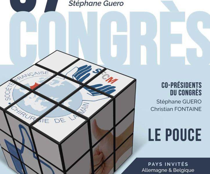 37ème CONGRES SFRM GEMMSOR  16 17 Décembre 2021